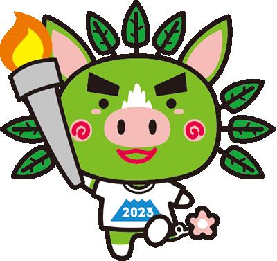 2020 大会 国民 体育