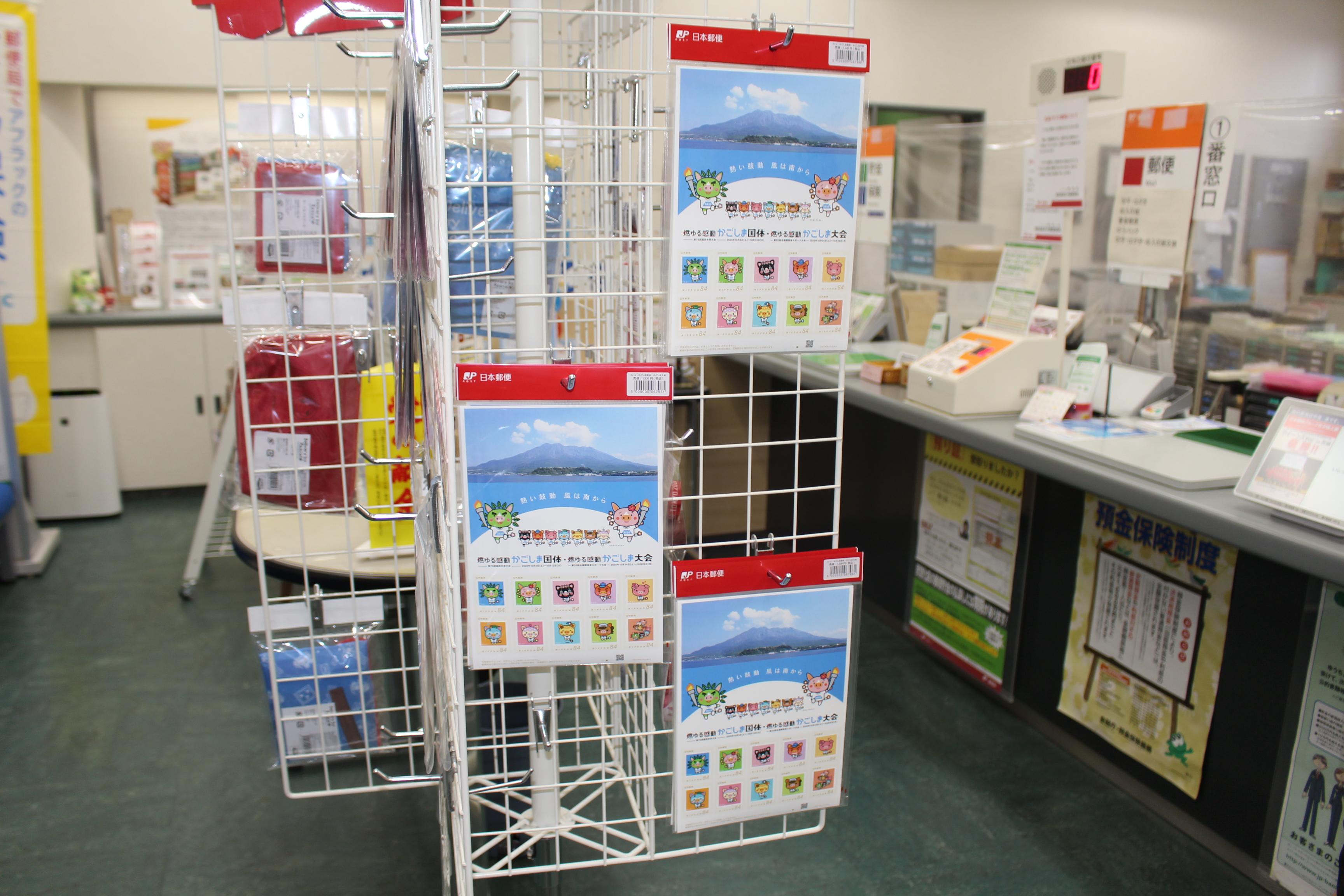 日本 郵便 ネット ショップ